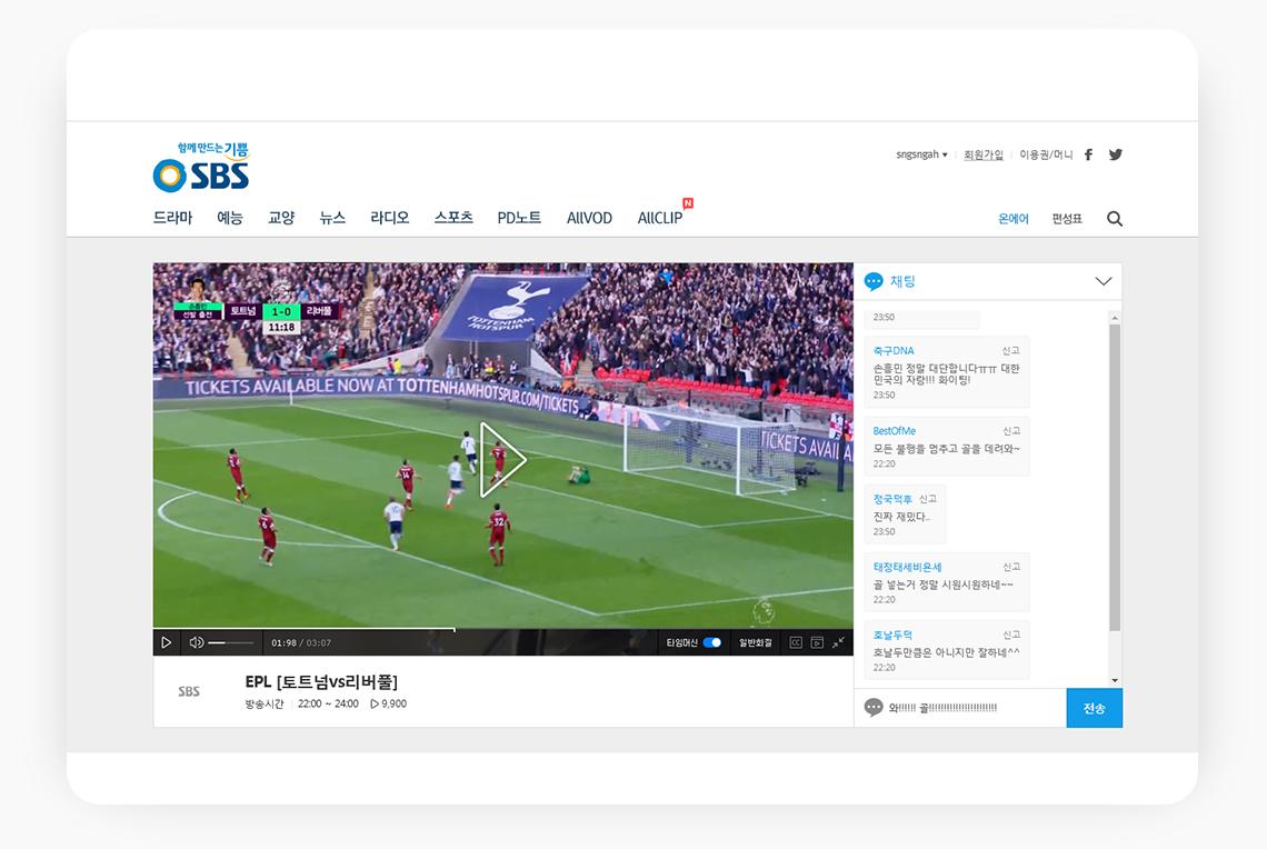 온에어 라이브채팅 미리보기 PC