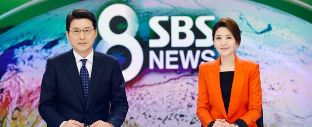 SBS 8뉴스 평일
