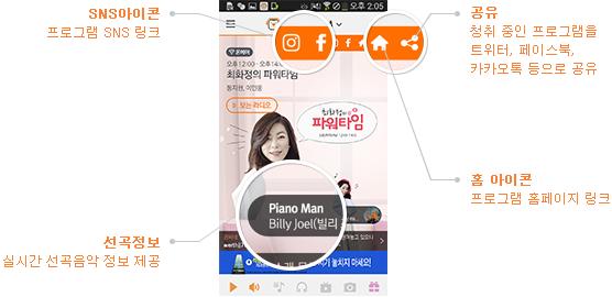 고릴라 4.5 앱 메인 화면