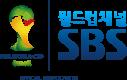 SBS FIFA WORLD CUP Brasil 2014 브라질월드컵