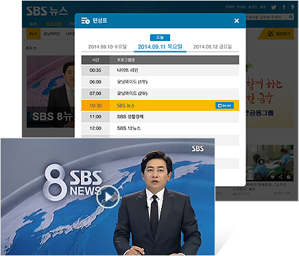 On-Air와 다시보기